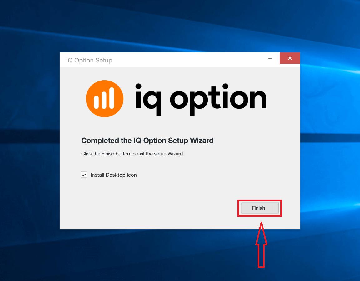 كيفية تنزيل وتثبيت تطبيق IQ Option لأجهزة الكمبيوتر المحمول / الكمبيوتر الشخصي (Windows ، macOS)